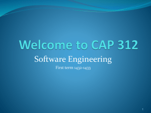 Welcome to CAP 312 - Software Engineering Course