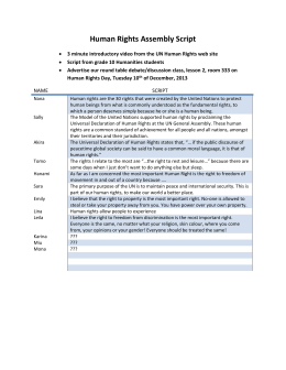 Human Rights Assembly Script