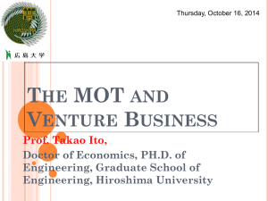 MOT and Venture Business