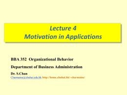 Motivation in applications