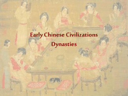 the rise of the shang civilization Shang dynasty: technology, inventions & achievements  eventually, one of  them, the qin, would rise to the top and overthrow the zhou dynasty in 221 bc × .