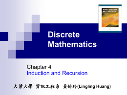 Discrete Mathematics Chapter 4 Induction and Recursion