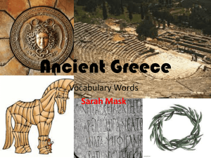 Sarah Mask's Ancient Greece Vocabulary