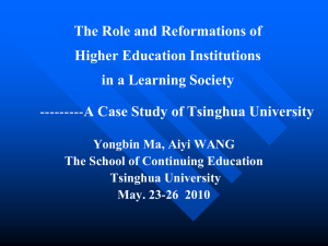 The Role and Reformations of Higher Education Institutions