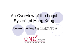 An Overview of HK Legal System
