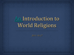 An Introduction to World Religions