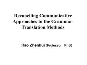 Reconciling Communicative Approaches to the Grammar