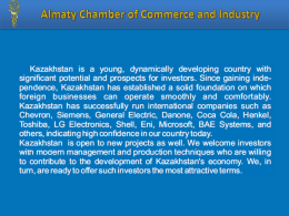 Almaty Chamber of Commerce and Industry Almaty Chamber of