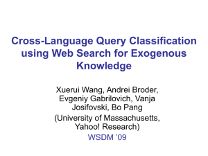 Cross-Language Query Classification using Web Search for