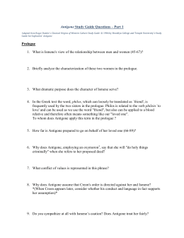 ANSWER KEY SHORT ANSWER STUDY GUIDE QUESTIONS - …