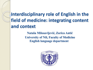 Interdisciplinary role of English in the field of medicine: integrating