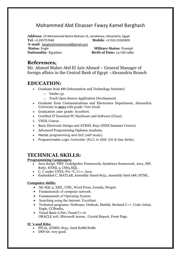 technical skills - RP-Jobs