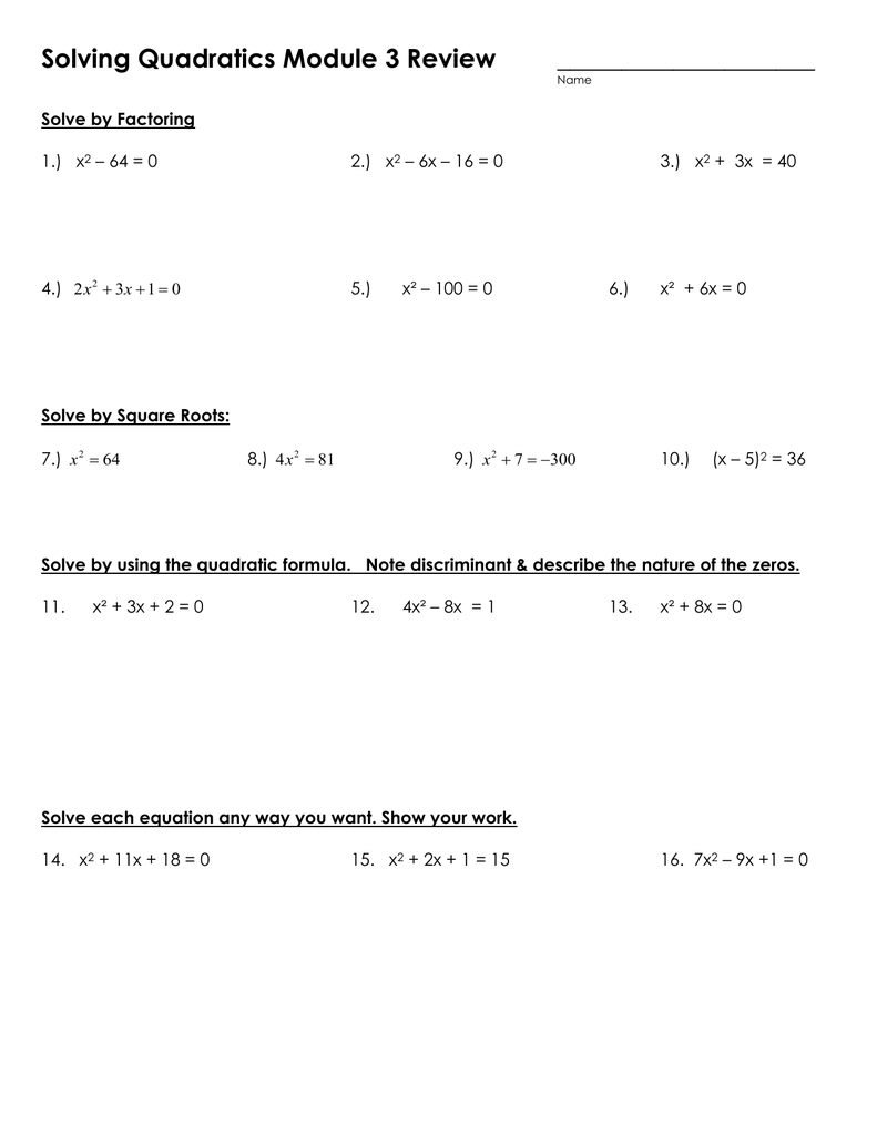 Algebra 2 review worksheets pdf
