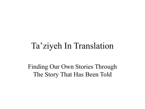 Taziyeh in Translation