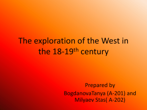 The exploration of the West in the 18
