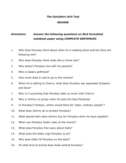 the outsiders test essay questions The outsiders – chapters 1-4 response questions _____ chapter one questions: 1 describe each of the characters and their relationship with one another.