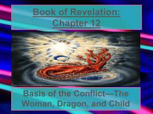 Book of Revelation: Chapter 12