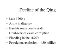 Decline of the Qing