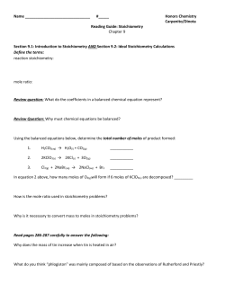 honors chemistry study guide Chemistry i honors - final exam review strategy: start by reading through your notes to refresh your memory on these topicsthen, use this review sheet as a starting point to identify the areas on which you need to spend more study time for those areas, go back to homework assignments, quizzes.