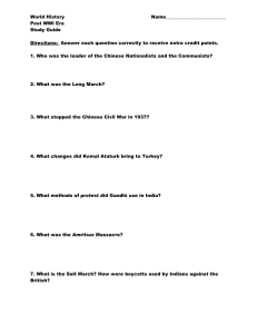 World_History_files/Study Guide Blank_2013