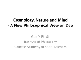 Reconstruction of Philosophy of Dao - UK