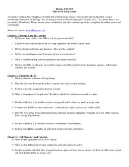 Biology Quizzes