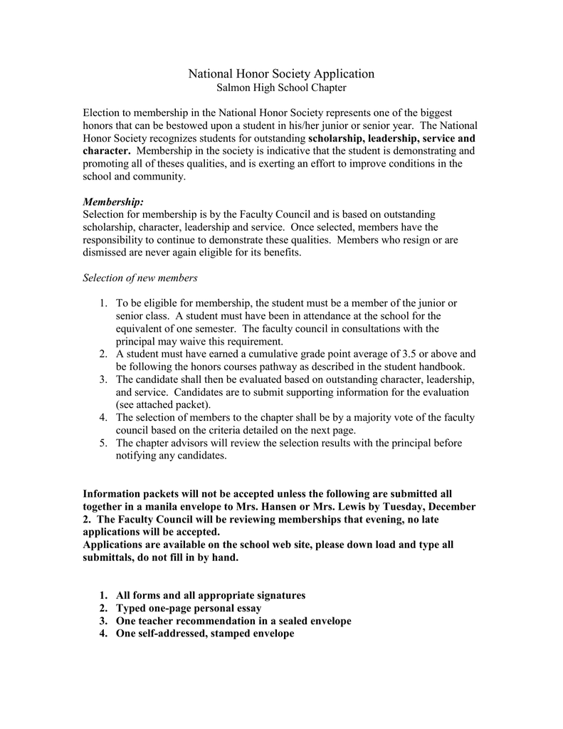 honor society personal essay     National Honor Society Application Essay Example National Junior with National  Junior Honor Society Letter Of Recommendation