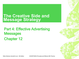 Facets of Message Strategy