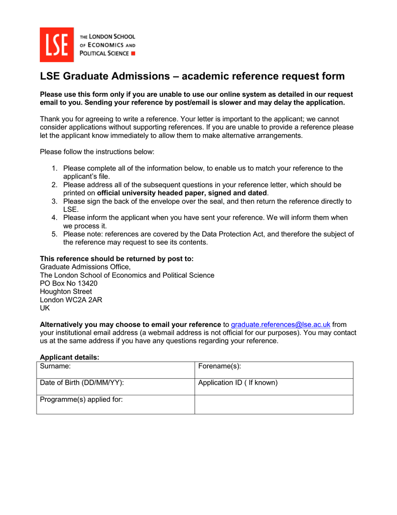 LSE reference request form