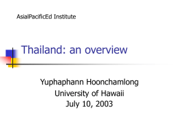 PowerPoint Presentation - Thailand: an overview