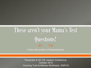 These aren't your Mama's Test Questions!