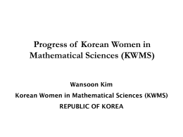 Korea - Diversity in the Mathematics and Scientific Community