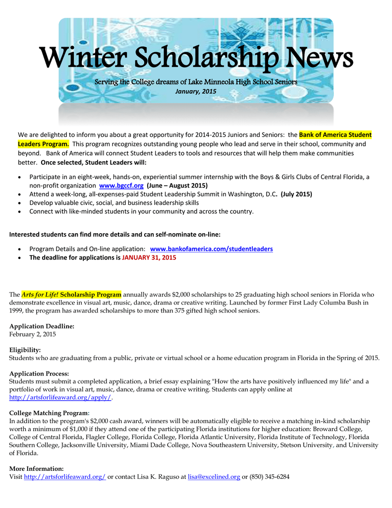Scholarships with February 2015 deadlines