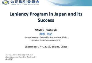 Leniency Program in Japan and Its Success