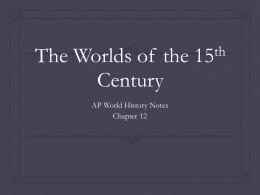The Worlds of the 15th Century