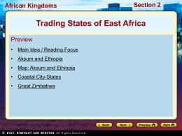 Trading States
