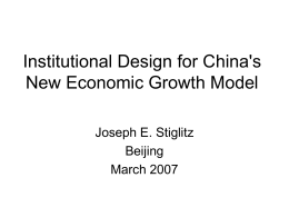 Insitutional Design for China's New Economic Growth Model