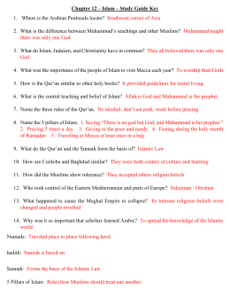 chapter 3 the rise of islam study guide the following information rh studylib net chapter 12 study guide answer key physical science chapter 12 study guide answer key