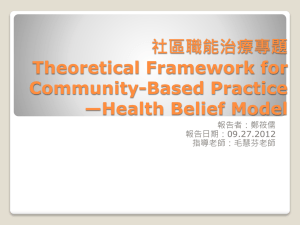 Theoretical Framework for Community
