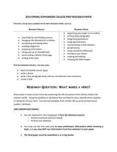 2015 spring sophomore college prep research paper