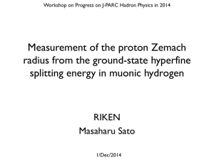 Measurement of the proton Zemach radius from the ground