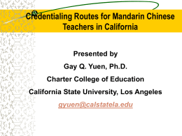 Credentialing Routes for Mandarin Chinese