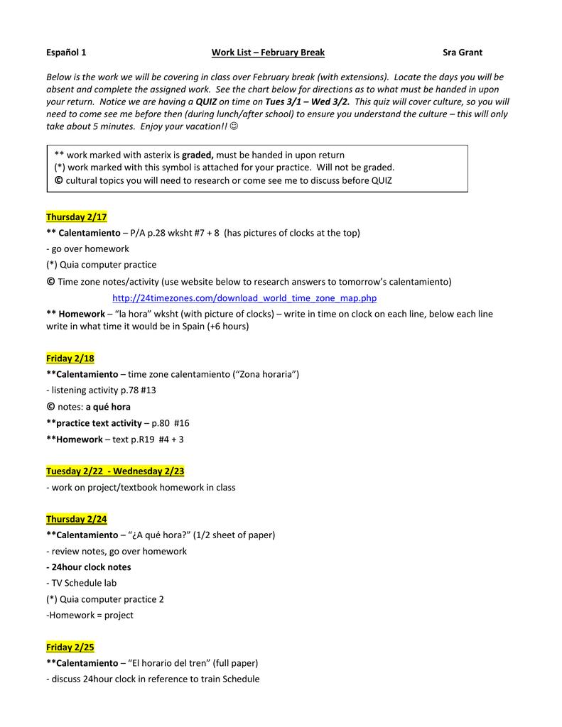 February break work list for absent students