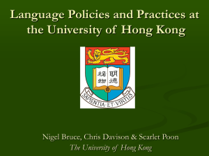 Language policies and practices at the University of Hong Kong