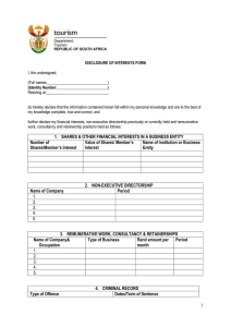 Disclosure of Interest Form