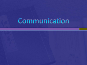 Communication Considerations