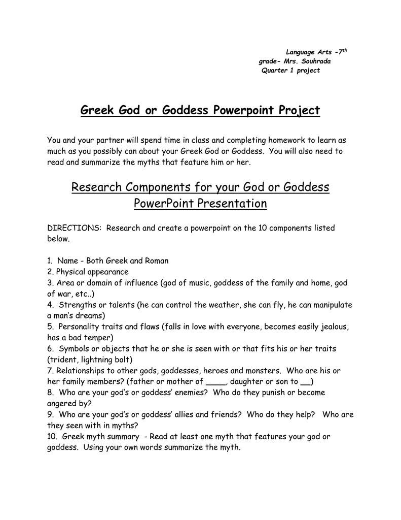 greek god research project