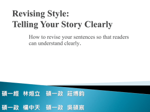 Revising Style: Telling Your Story Clearly