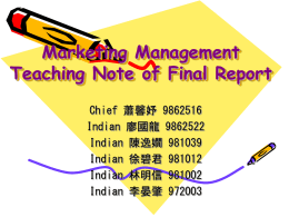 Marketing Management Teaching Note of Final Report