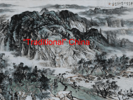 Section One: Introduction to China Powerpoint
